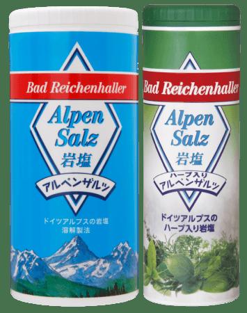 アルペンザルツ