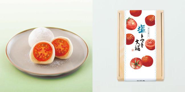 塩トマト大福