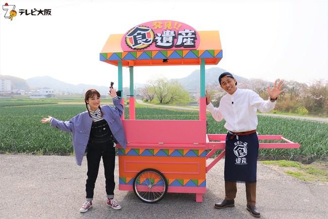 初回はゲスト鈴木奈々(写真左)と淡路島へ