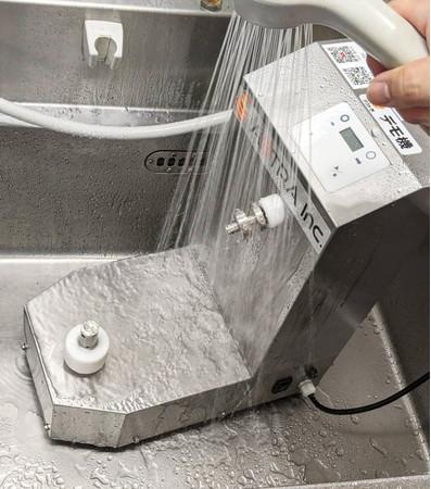 水洗い可能