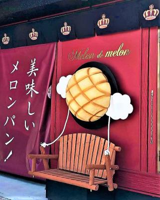 埼玉県西川越駅から徒歩2分!!『Melon de melon川越店』が5月8日(土)にグランドオープン!(プレオープン日:2021年4月23日(金))
