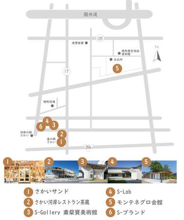 境町隈研吾建築群マップ