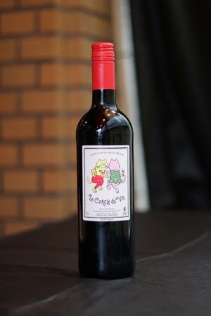 おすすめワイン1 ル・セルクル・デュ・ヴァン・ルージュ2018 生産国:フランス(ラングドッグ)