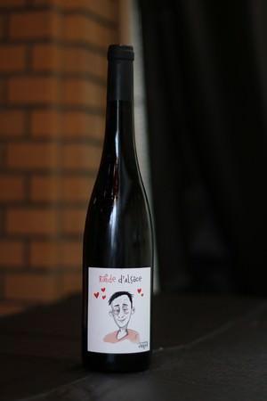 おすすめワイン4 レッドダルザス 2018 生産国:フランス