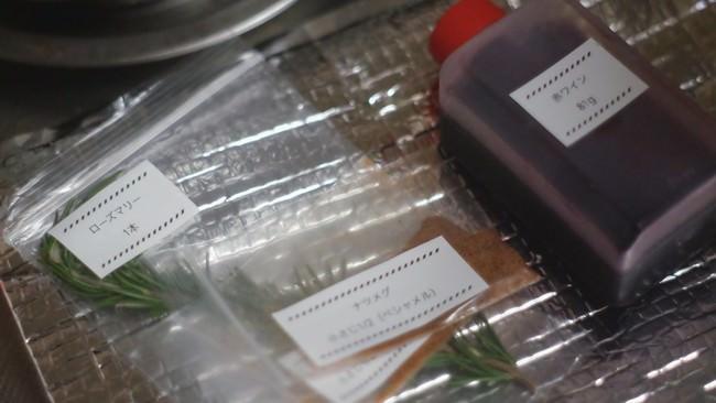食材は分量のみ個包装されて届く。