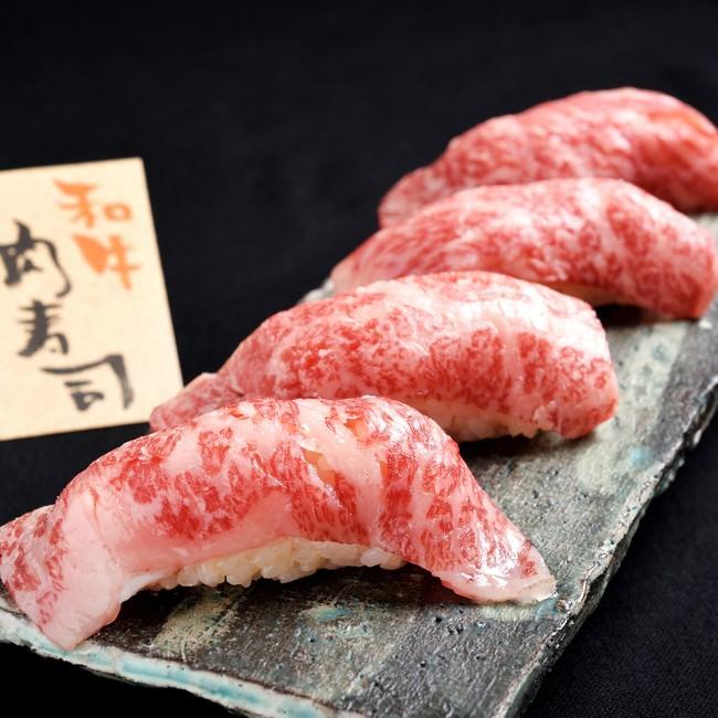 和牛ロースが口の中でとろける肉寿司