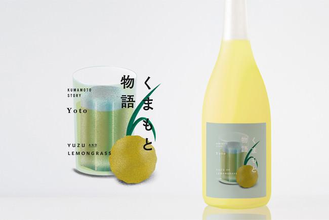 【わずか1日で1000本完売】YouTuber「Yoto」コラボ酒が再販決定。熊本復興支援への想いがつまった超本格ゆずサワーの素