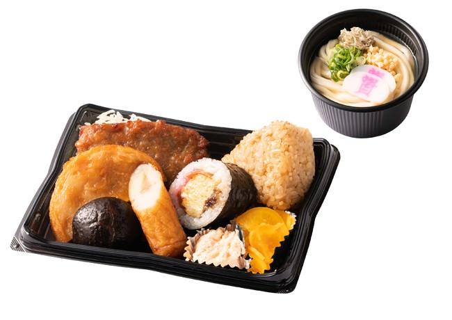惣菜弁当(ミニうどん付)500円(税込)