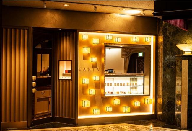 ホテルプラザ神戸3階「KARIN」