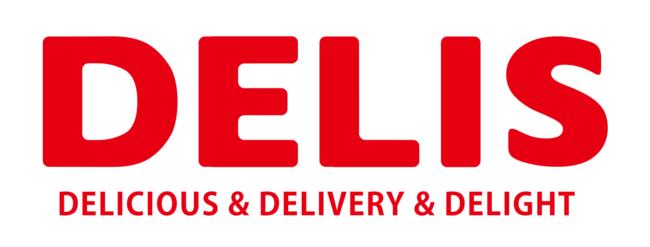 総合フードデリバリーのデリズ 東京都三鷹市にデリズ三鷹店を新規オープン!