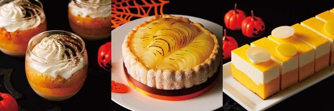 (左)紅茶とリンゴのサヴァラン (中央)洋梨のシャルロット (右)かぼちゃのドゥーブル・フロマージュ