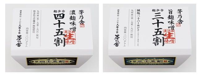 ※商品イメージ (麹味噌 300g入り)
