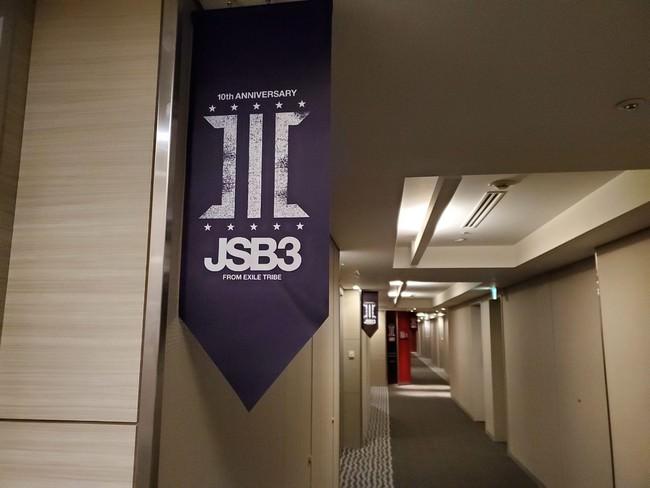 三代目JSBコラボフロア展示 特製フラッグ