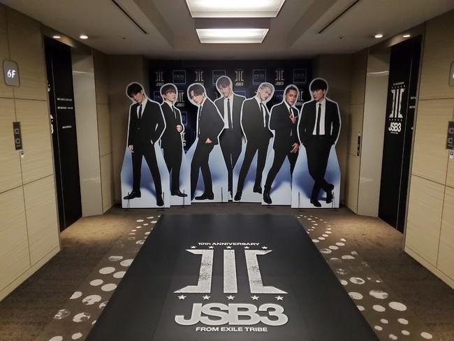 三代目JSBコラボフロア エレベーターホール