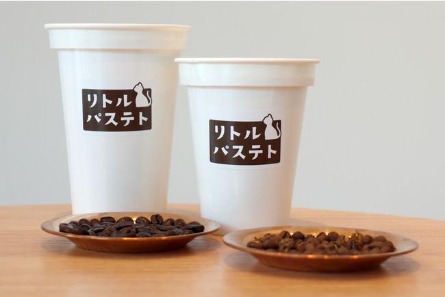 猿田彦珈琲のシングルオリジンコーヒー(2種)