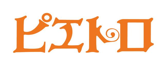 ロゴ:ピエトロ