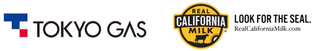 【11/15飲食業界向け無料セミナー】カリフォルニアチーズの魅力に迫るテイスティングセミナー開催~東京ガス×カリフォルニアミルク協会~