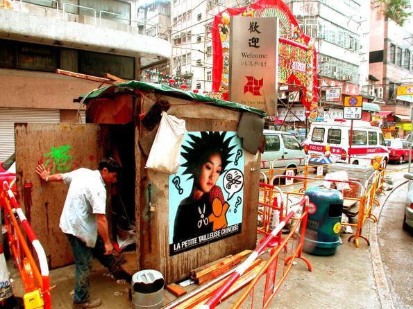 hongkong2006