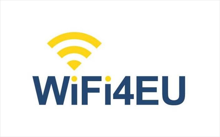 Free Wi-Fi για τον Δήμο Κασσάνδρας