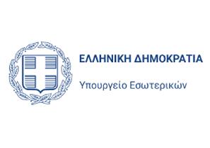 Ετήσιος προγραμματισμός προσλήψεων έτους 2020 | Προετοιμασία των φορέων Τοπικής Αυτοδιοίκησης