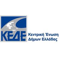 Συνάντηση εκπροσώπων της Κεντρικής Ένωσης Δήμων Ελλάδος και της Εθνικής Αρχής Διαφάνειας στο πλαίσιο υπογραφής Μνημονίου Συνεργασίας για τη θέσπιση και λειτουργία μονάδων εσωτερικού ελέγχου στους ΟΤΑ