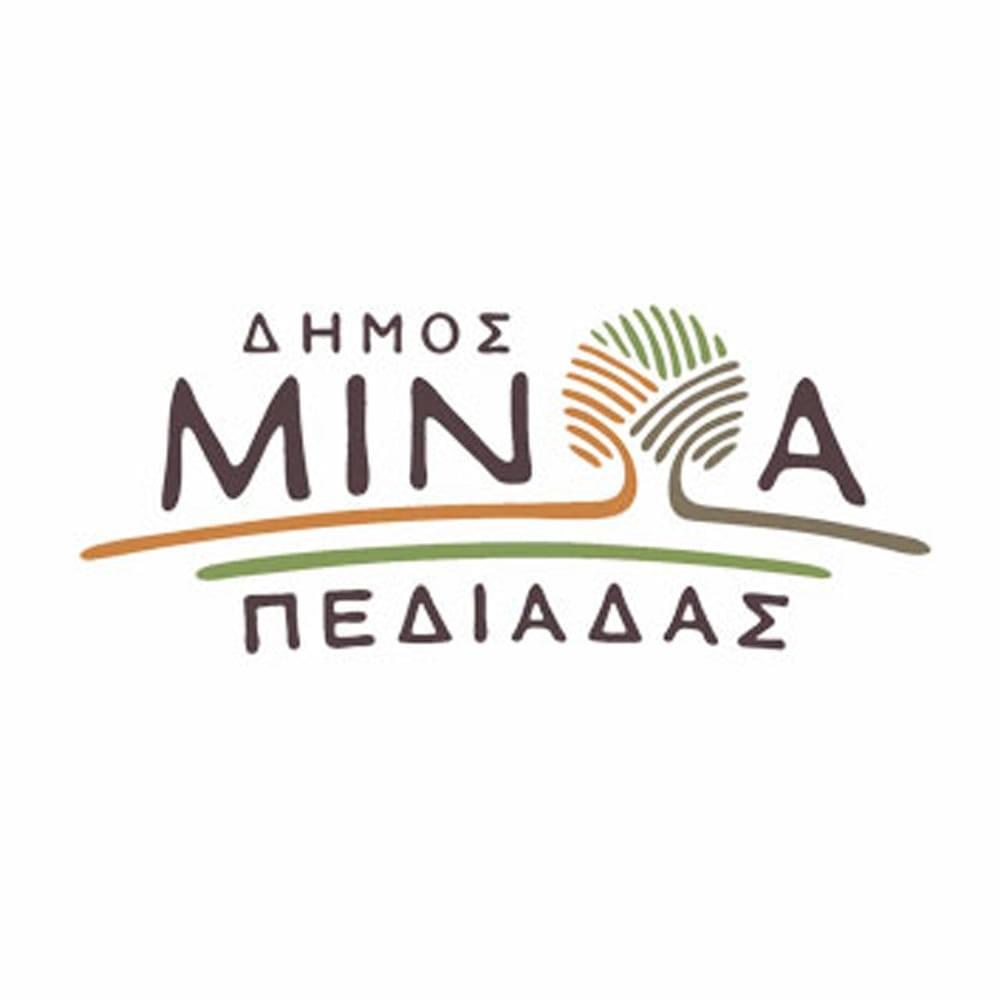 Διανομή τροφίμων για τους δικαιούχους του Προγράμματος ΤΕΒΑ από τον Δήμο Μινώα Πεδιάδας