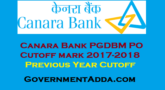 canara bank po previous question papers with answers 2017