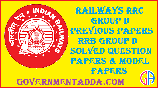 140+ Railway Group D Previous Papers | RRB Group D Solved Question