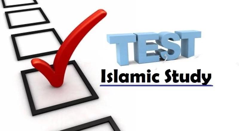 Islamic Study Online Test