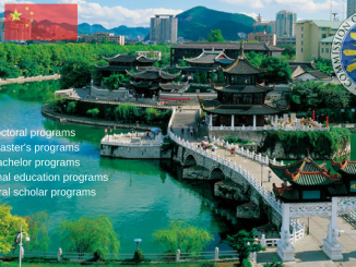 2018 Guizhou Government Scholarship