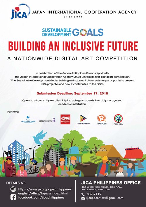 JICA Digital Arts Competition