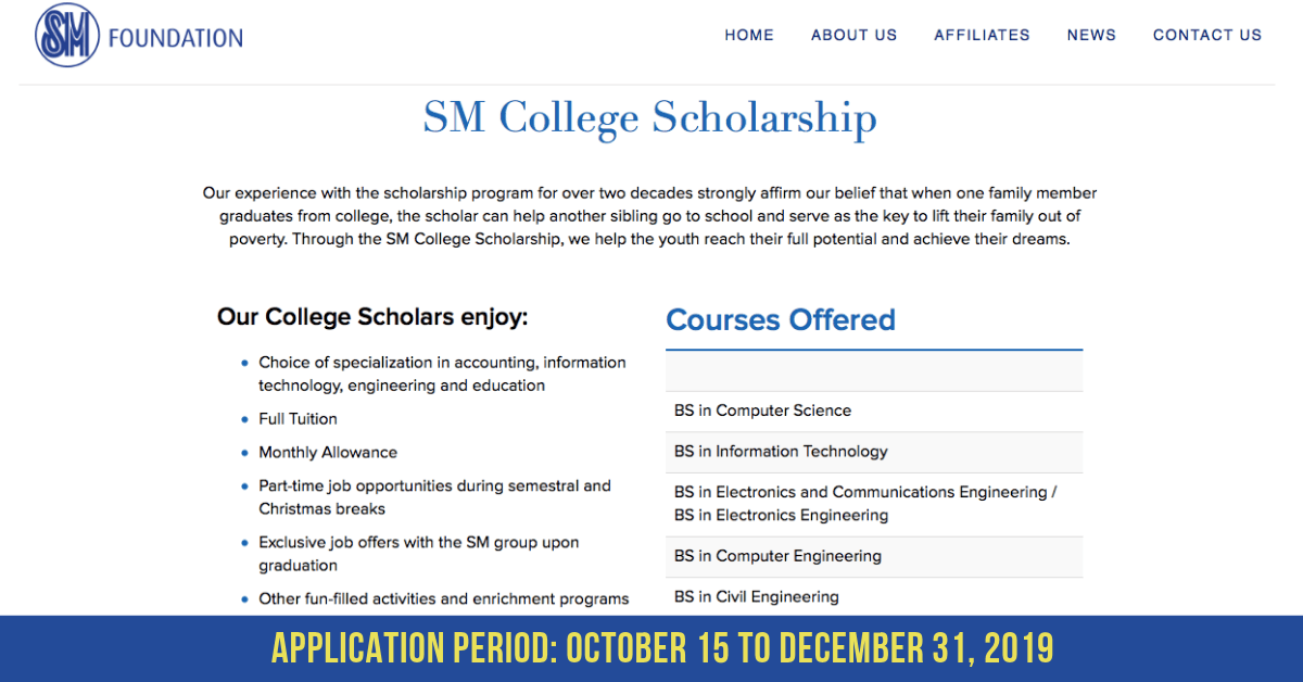 2020 SM College Scholarship