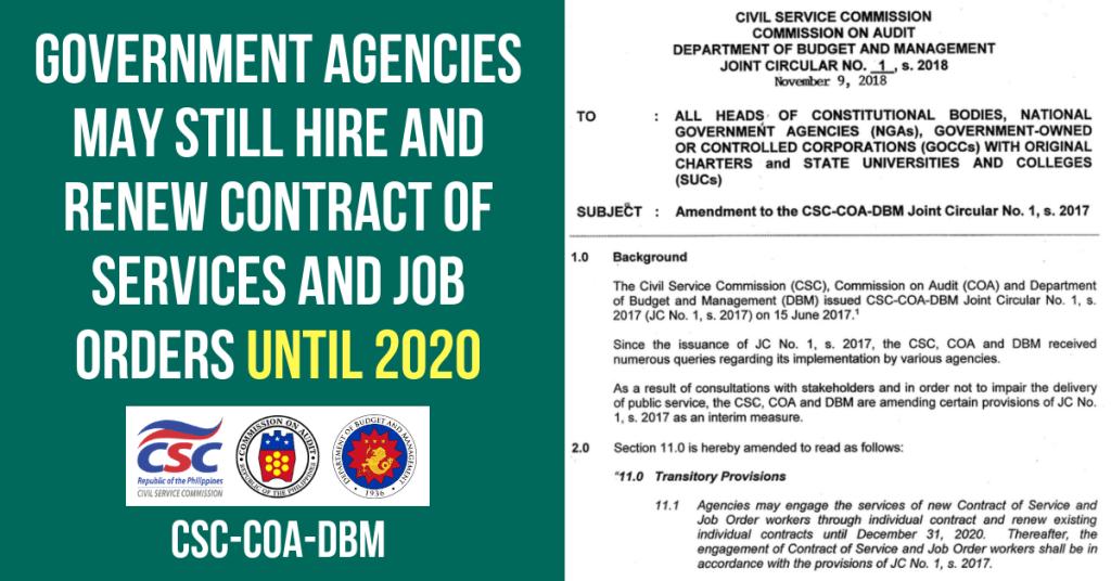 Amendment to the CSC-COA-DBM Joint Circular