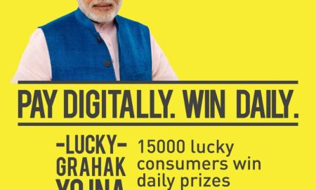 Lucky Grahak Yojna - Pay digitally win daily