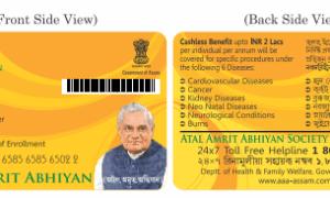 Atal Amrit Abhiyan (AAA) ID Card application enrollment procedure