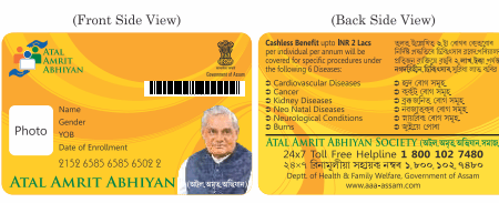 Atal Amrit Abhiyan (AAA) ID Card application enrollment procedure