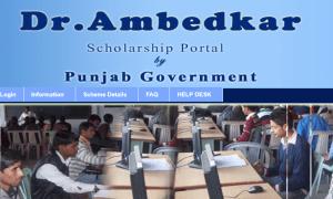 Dr. Ambedkar Scholarship Portal, Govt. of Punjab