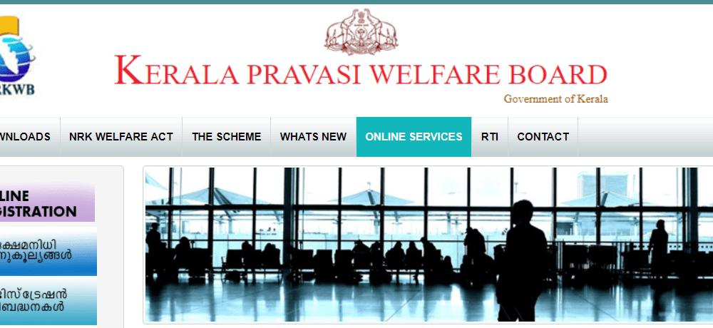 Kerala Pravasi Welfare Board