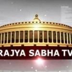 Parliament of India Rajya Sabha Secretariat, Rajya Sabh Television