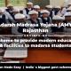Adarsh Madrasa Yojana (AMY) Rajasthan a scheme to provide modern education & facilities to madarsa students