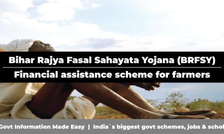 Bihar Rajya Fasal Sahayata Yojana (BRFSY)-1
