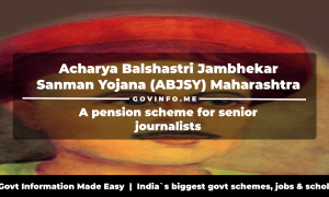 Acharya Balshastri Jambhekar Sanman Yojana (ABJSY) Maharashtra a pension scheme for senior journalists Eligibility, Benefits & How to Apply