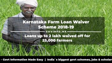 Application karnataka form bhagya shaadi Karnataka Taali