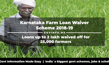 Karnataka Farm Loan Waiver Scheme 2018-19 Loans up to 2 lakh waived off for 25,000 farmers Eligibility, Benefits, Application Form & How to Apply OnlineKarnataka Farm Loan Waiver Scheme 2018-19 Loans up to 2 lakh waived off for 25,000 farmers Eligibility, Benefits, Application Form & How to Apply Online