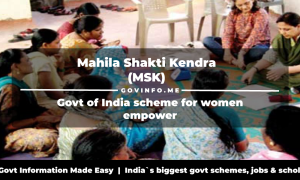 Mahila Shakti Kendra (MSK) Govt of India scheme for women empower Benefits & implementation