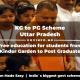KG to PG Scheme Uttar Pradesh