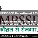Madhya Pradesh State Skill Development and Employment Generation Board