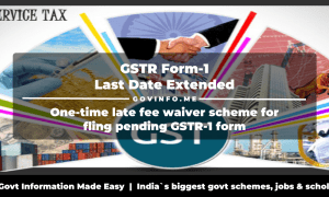 One-time late fee waiver scheme for filing pending GSTR-1 form