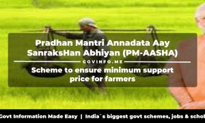 Pradhan Mantri Annadata Aay SanraksHan Abhiyan (PM-AASHA)