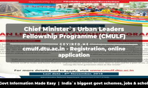 Chief Minister`s Urban Leaders Fellowship Programme (CMULF)